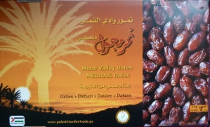 Palestinian fairtrade dates