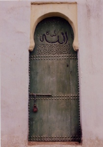 GreenDoor_ModasarRasul